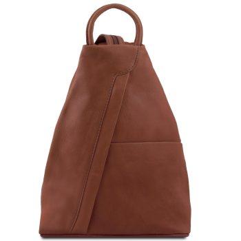 Leather Backpack - Shanghai